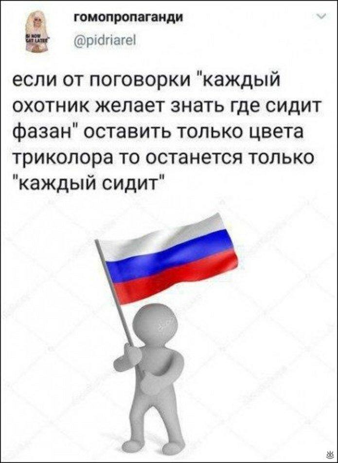 10 осіб побили росгвардійців в Ульяновську - Цензор.НЕТ 7335