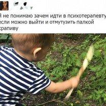 Перлы из интернет-сетей смешных фото приколов
