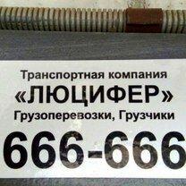 Из России с приколами фото приколы