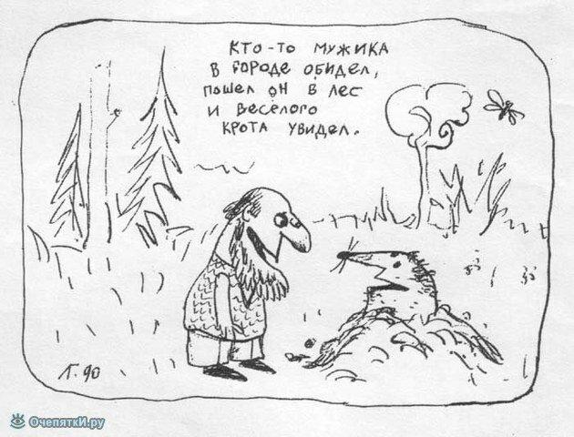 Реальность в карикатурах 10