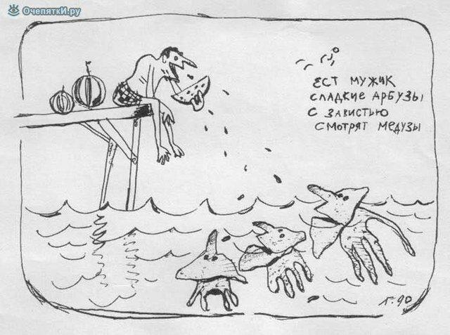 Реальность в карикатурах 11
