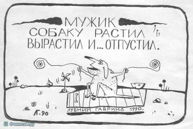 Реальность в карикатурах 13