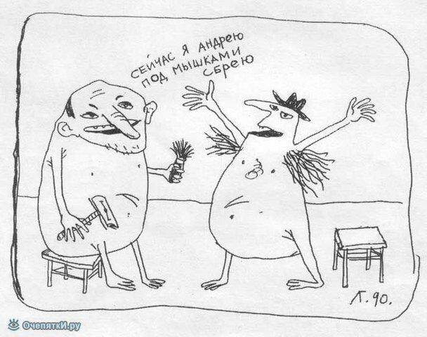 Реальность в карикатурах 14
