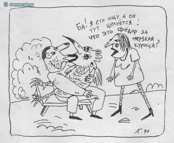 Реальность в карикатурах 16