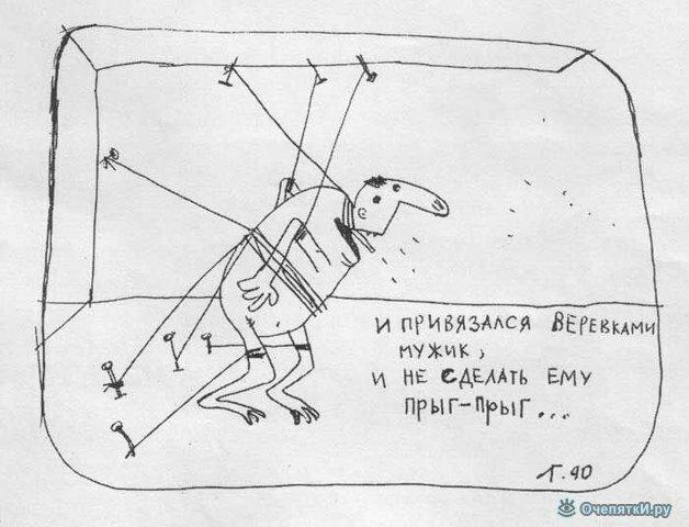 Реальность в карикатурах 17