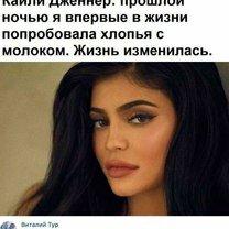 Перлы пользователей соцсетей смешных фото приколов