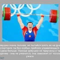 Фото приколы Советы мужчинам (18 фото)