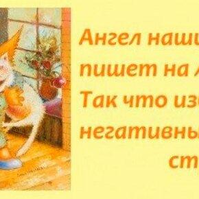 Повтори своё счастье!