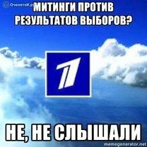 Жарко о выборах смешных фото приколов