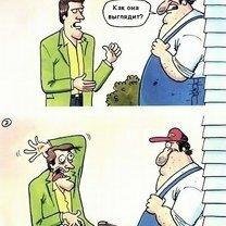 Забавные и острые комиксы фото приколы