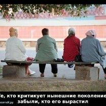 Фото приколы Познавательные афоризмы (27 фото)