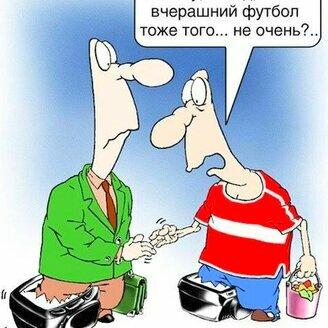 Смех в карикатурах смешных фото приколов