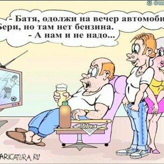 Карикатурные изыски
