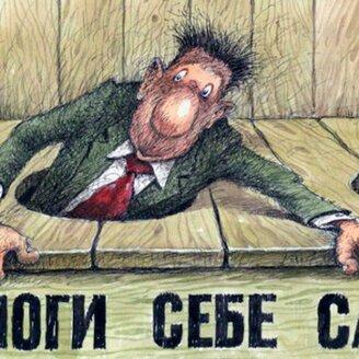 Злоба дня в карикатурах