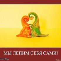 Фото приколы Мудрые слова (38 фото)