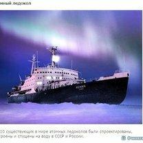 Чем известны русские умы