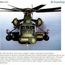 Чем известны русские умы фото приколы