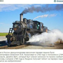 Фото приколы Чем известны русские умы (27 фото)