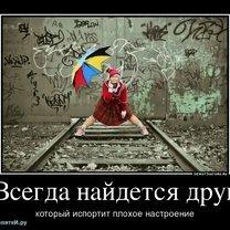 Восьмимартовские демотиваторы смешных фото приколов