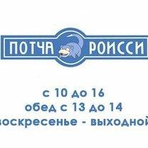 Что такое почта России фото приколы