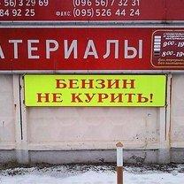 Смешные выражения на улице смешных фото приколов