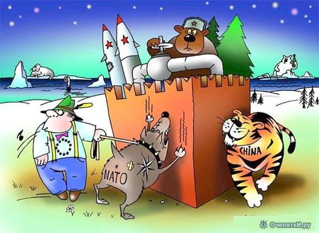 Политические карикатуры 0