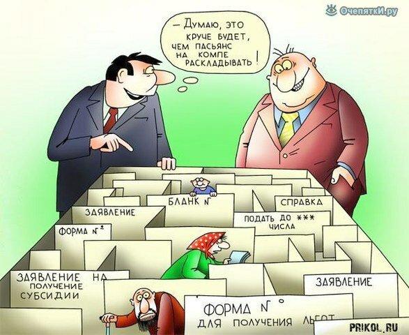 Политические карикатуры 2