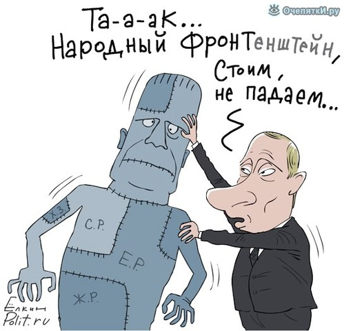 Политические карикатуры 3