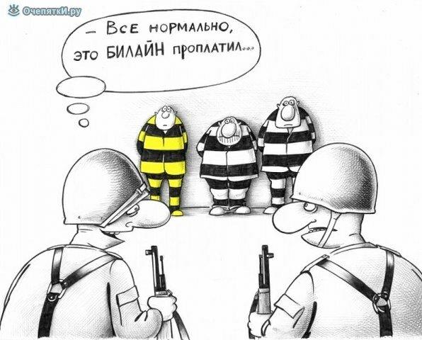 Политические карикатуры 5