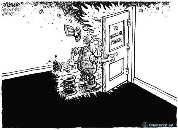 Политические карикатуры 7