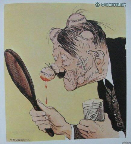 Политические карикатуры 8