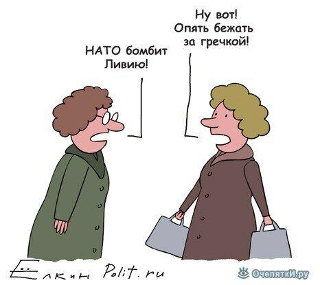 Политические карикатуры 10