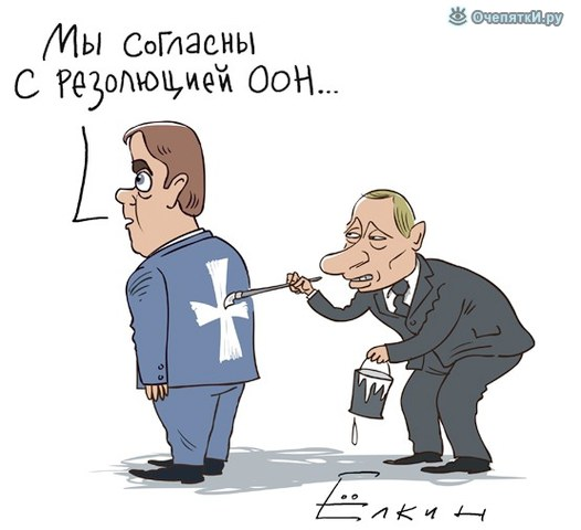 Политические карикатуры 11