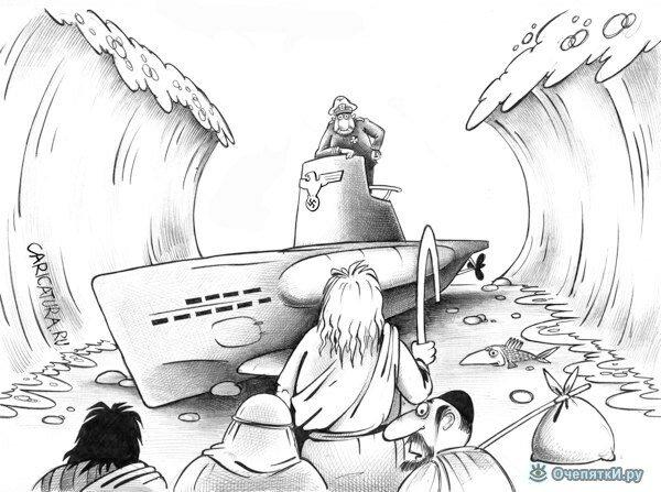 Политические карикатуры 15