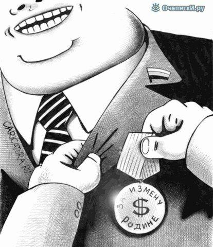 Политические карикатуры 17