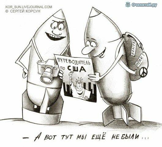 Политические карикатуры 19