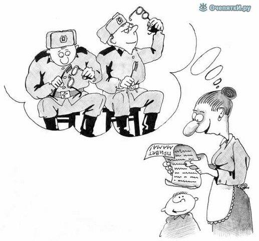 Политические карикатуры 21