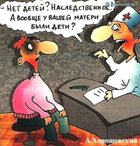 Русские карикатуры 14