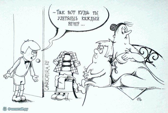 Карикатуры с тонким намёком 7