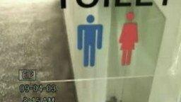 Секс в туалете смотреть видео прикол - 0:47