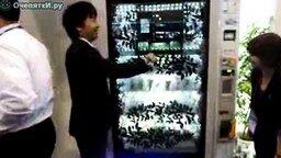 Забавный автомат смотреть видео прикол - 1:37