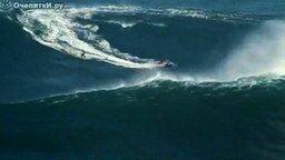 Оседлал гигантские волны смотреть видео - 0:51