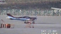 Самолёт унесло ветром смотреть видео - 0:29