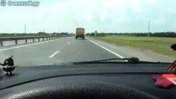 Скоростной КамАЗ смотреть видео прикол - 3:08