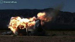 Замедленный взрыв авто смотреть видео - 1:08
