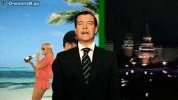 Новогоднее обращение Медведева смотреть видео прикол - 0:51
