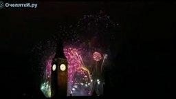 Смотреть Красивый фейерверк в Лондоне