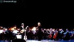 Оркестр играет Цоя