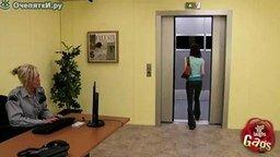 Неожиданность в лифте смотреть видео прикол - 1:05