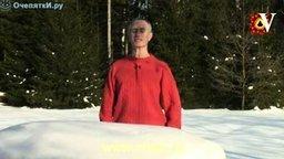 А ты знаешь силу зимы? смотреть видео - 1:17